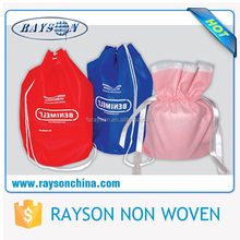 2012 hottest nonwoven made food packaging