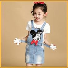 cheap china wholesale clothing latest dress frock design, girl dress for Princess ,long prom demin dress