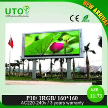p10mm full color good image energy saving outdoor electronic led display