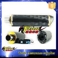 Universal motorcycle exhaust muffler