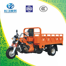 250cc water cooled five wheel cargo motor trike with open body