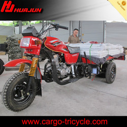 tri motorcycle/tricycle for cargo