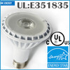 par30 energy star UL TUV CE listed led GU5.3 5W 11W par30 led spot light super bright indoor led par30 spot LED light