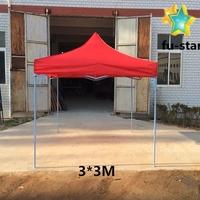 PN FUJIAN factory 3*3M outdoor gazebo high quality trade show tent cheap folding pop up outdoor canopy