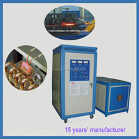 Good quality annealing stainless steel Frequency Press Machine portable induction heating machine