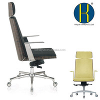 2015 NEW wood style chair furniture office wooden high back chair with swivel lifting function