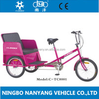 "20"" manpower pedicab for passenger/ fashionable pedal rickshaw/Six speed cargo tricycle Manufacture/TC8001"