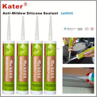 China supplier great quality silicone adhesive for metal