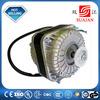 Shaded pole motor commercial refrigeration motor