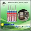 anti-Mildew Silicone Sealant bathroom silicone sealant