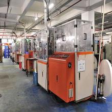 paper cup die forming machine, machine to make disposable paper cup, paper cup making machine prices