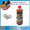 Power Eagle Anti Rust Lubricant Spray