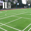 2015 hot sale basketball playground artificial grass turf