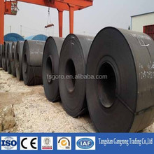reasonable ST37 hot rolled mild steel coil price