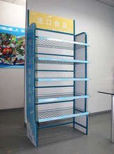 Modern Top Quality Multi Tiers Snack Display Stands