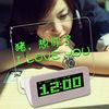 digital memo board clock