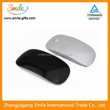 Best Selling Can Be Customized Logo Best Cheap Wireless Mouse