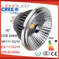 2014 factory unique design es111 gu10 led 1000 lumen gu10 ar111 gu10 led