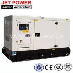 20KW super silent generator diesel
