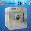 100kg CE quality used industrial washing machine for sale
