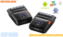 Thermal pos handheld wifi android bluetooth mini printer SPP-R300