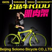 3 700C famous brand 700c gios bike