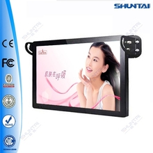 22 Inch Video Hanging Network 1080P Advertising Bus TV Monitor