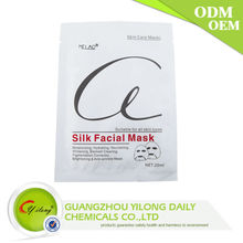 Best Factory Direct Sales Good Quality Custom Tag Soft Mask