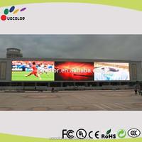 2015 Huge Size Outdoor Waterproof Led Display/led video wall/led billboard