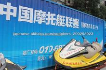 SANJ 4 Stroke 1100cc jet ski sale Made in china with low price