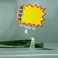 supermarket promotion plastic bread clip