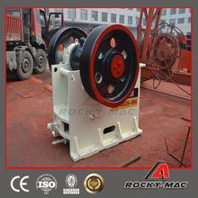 Plastic crusher jaw made in China