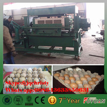 henan zhengzhou high technolodge small egg tray making machine with best price
