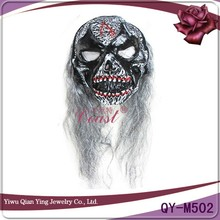 hot sell latex halloween ghost full face mask