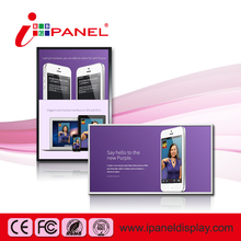 32 INCHES LCD TV USB with Android OS