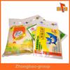 Transparent OPP Laminated PE Matt Plastic Rice Bag With Euro Hole 5Kg 2.5Kg