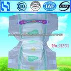 Camera Marca com capa mole / tecido do bebê com camada Green (H531)