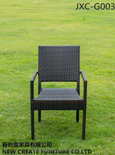 PE ratan dining chair ,garden chari ,patio furniture