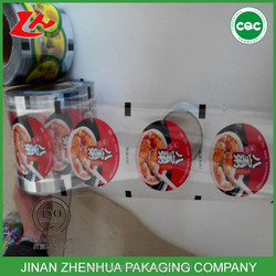 goods from China soft plastic food grade cup sealing film