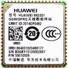 Huawei new and original GSM GPRS Module MG301 replace MG323-B pin to pin