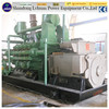 factory price power engine ce iso natural gas generator lpg electric generator
