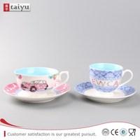 High Energy Saving cheap bulk ceramic coffee mug with cover