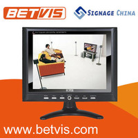 Easy-to-use back monitor application
