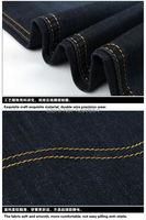Мужские джинсы  8913