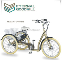 """24"""" E-Trike for 2 adults/electric tricycle for handicappe/Motorized Shopping Tricycle/electric tricycle for kids/ GW7019E"""
