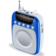 SHIDU Tmall star professional high sound digital power amplifier