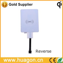 FPC REVERSAL wireless tag QI wireless receiver film for micro USB connector
