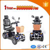 self balancing two wheeler electric scooter 48v electric scooter battery charger