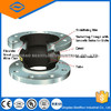 flexible rubber expansion joint