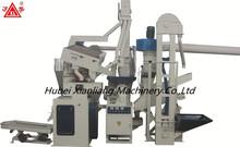 names of rice mills price